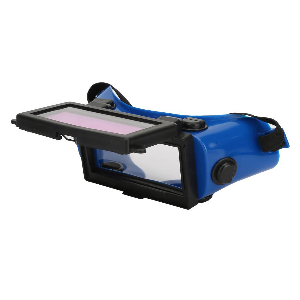 Hot Auto Solar Darkening Eye  Welding Goggles Welder Eye Protective Glasses