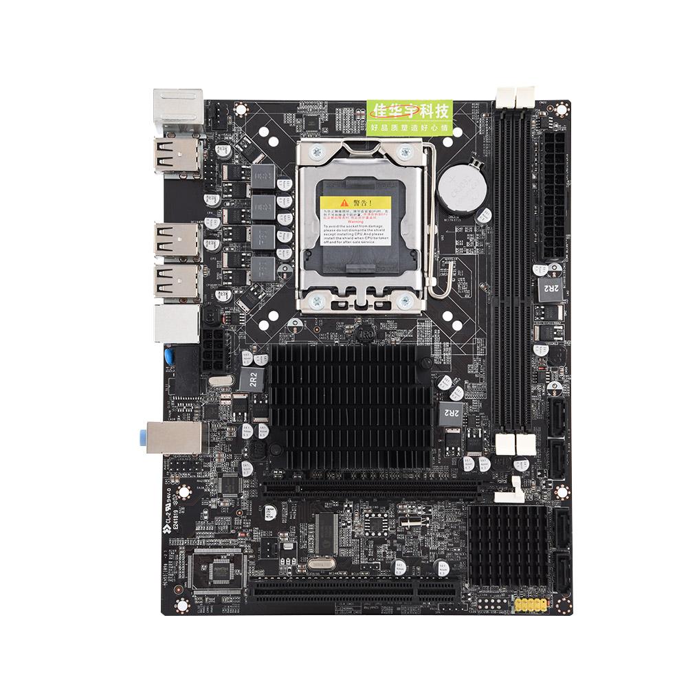 For-Intel-H61-X79-B250-X58-G31-LGA-2011-1155-DDR3-Motherboard-16x-PCIE-Mainboard miniature 20