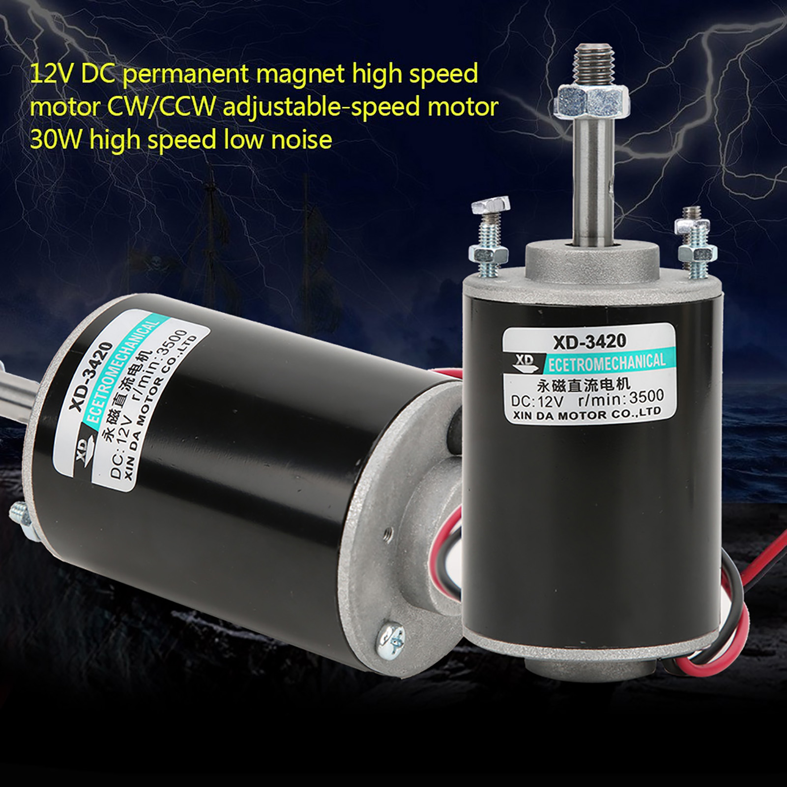XD-3420 12//24V 30W Permanent Magnet High Speed DC Motor CW//CCW for Generator GL