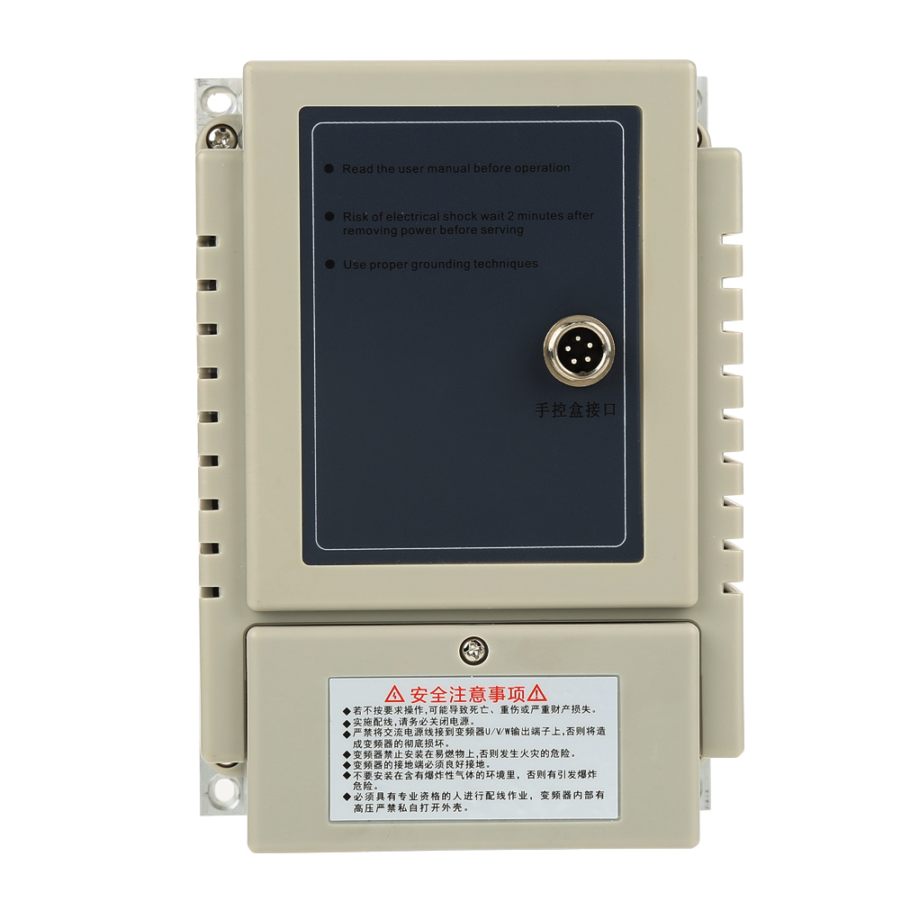 220V-0-75KW-4A-Single-Phase-Variable-Speed-Motor-Drive-Frequency-Inverter-BG