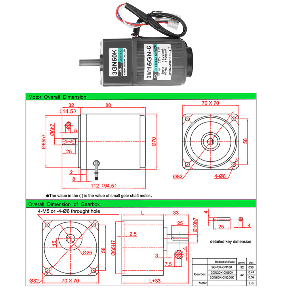 Ac 220v 15w 3m15gn C Single Phase Gear Motor Adjustable Speed Variable Electric Wiring Diagram