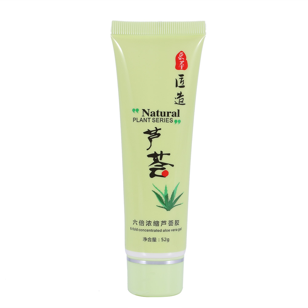 pure aloe vera gel moisturizing remove acne nourish cream. Black Bedroom Furniture Sets. Home Design Ideas