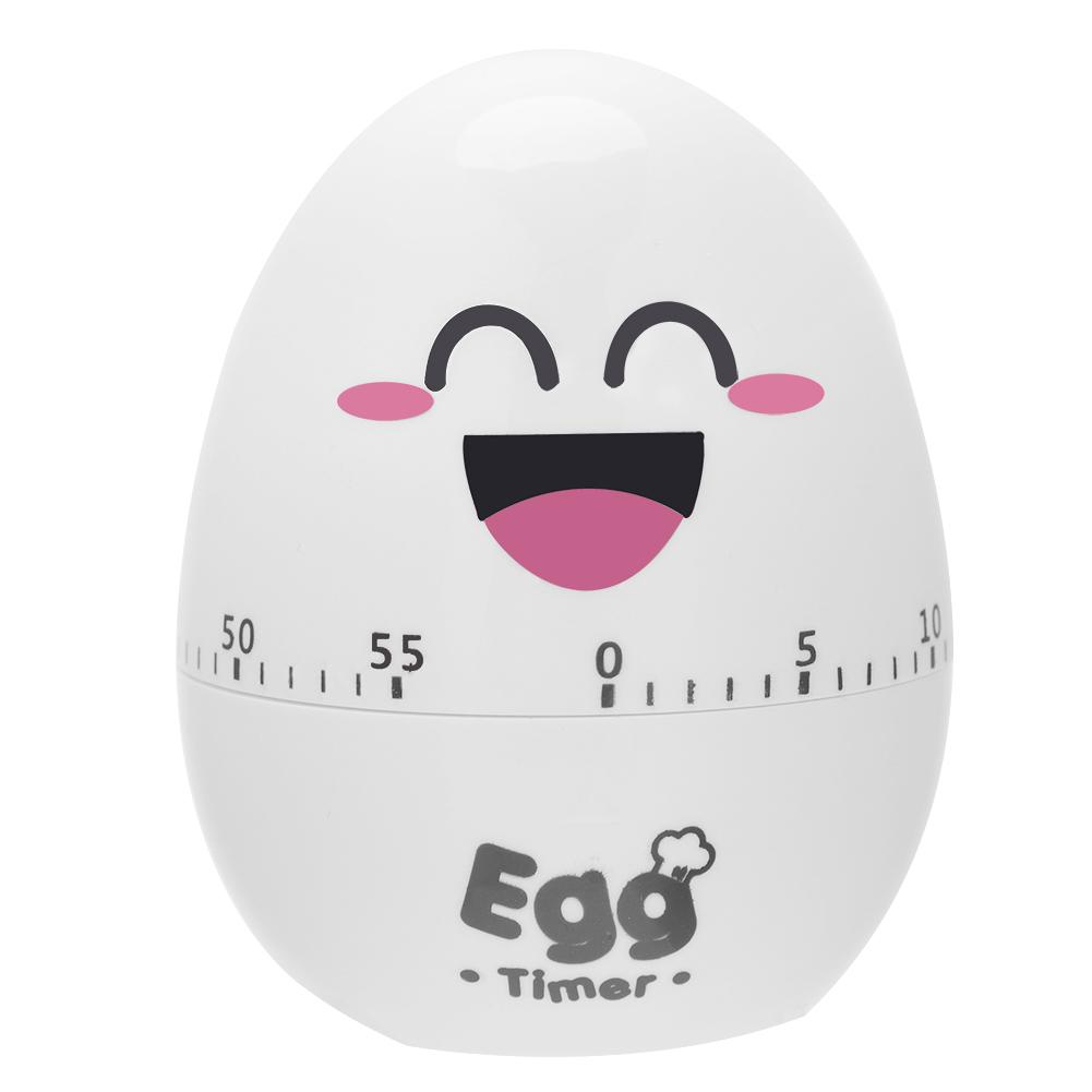 New Kitchen Timer Bell Alarm Mechanical 55 Minutes Clock egg Timer ...