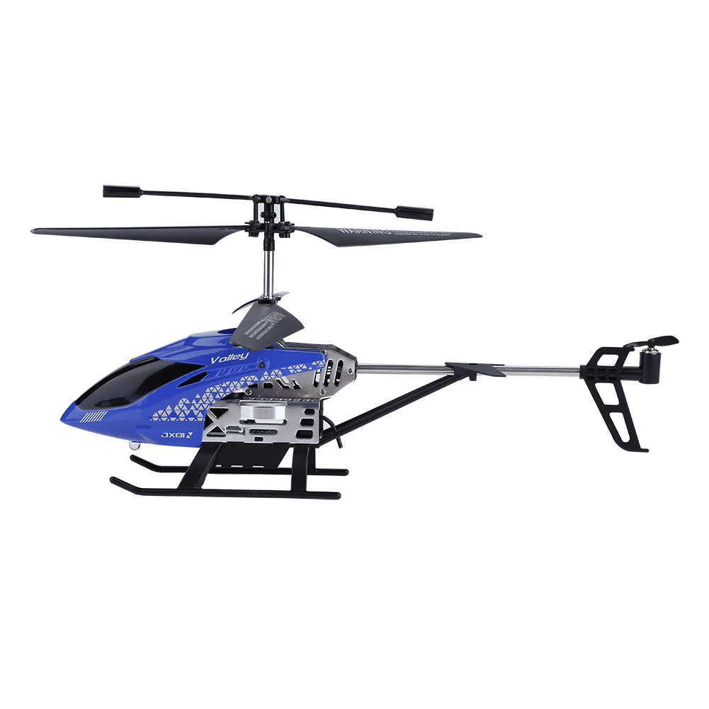 JJRC-2-4Ghz-4CH-Remote-Control-Plane-Airplane-RC-Drone-Aircraft-Helicopter-Toy