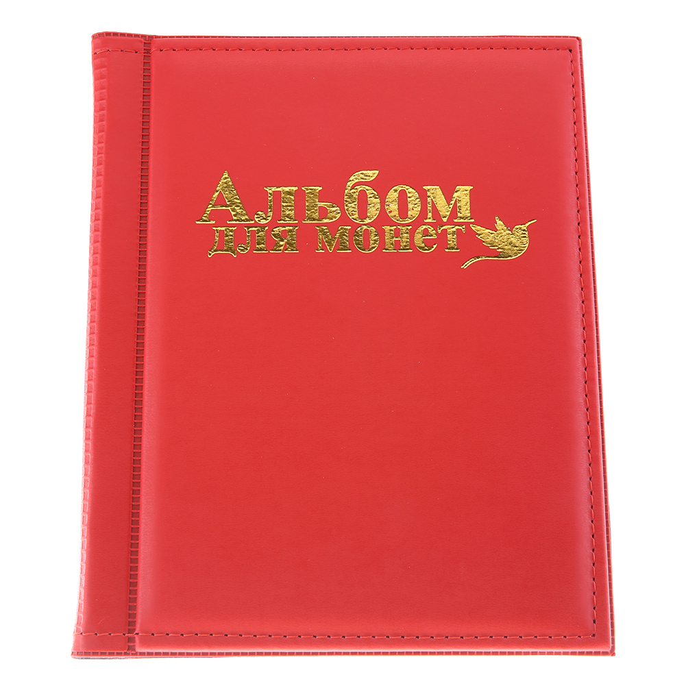 250-Album-Coin-Penny-Money-Storage-Book-Case-Folder-Holder-Collection-Collecting