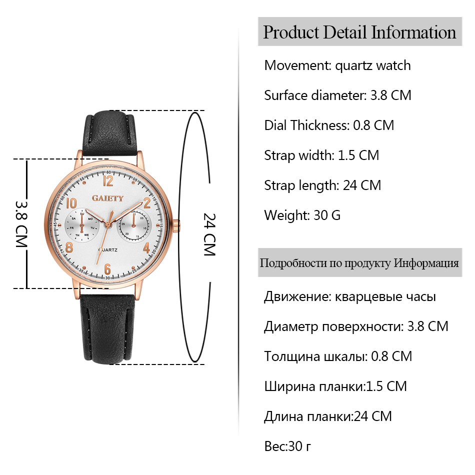 GAIETY-Womens-Ladies-Watches-Rose-Gold-Dial-Leather-Band-Quartz-Wrist-Watch thumbnail 15