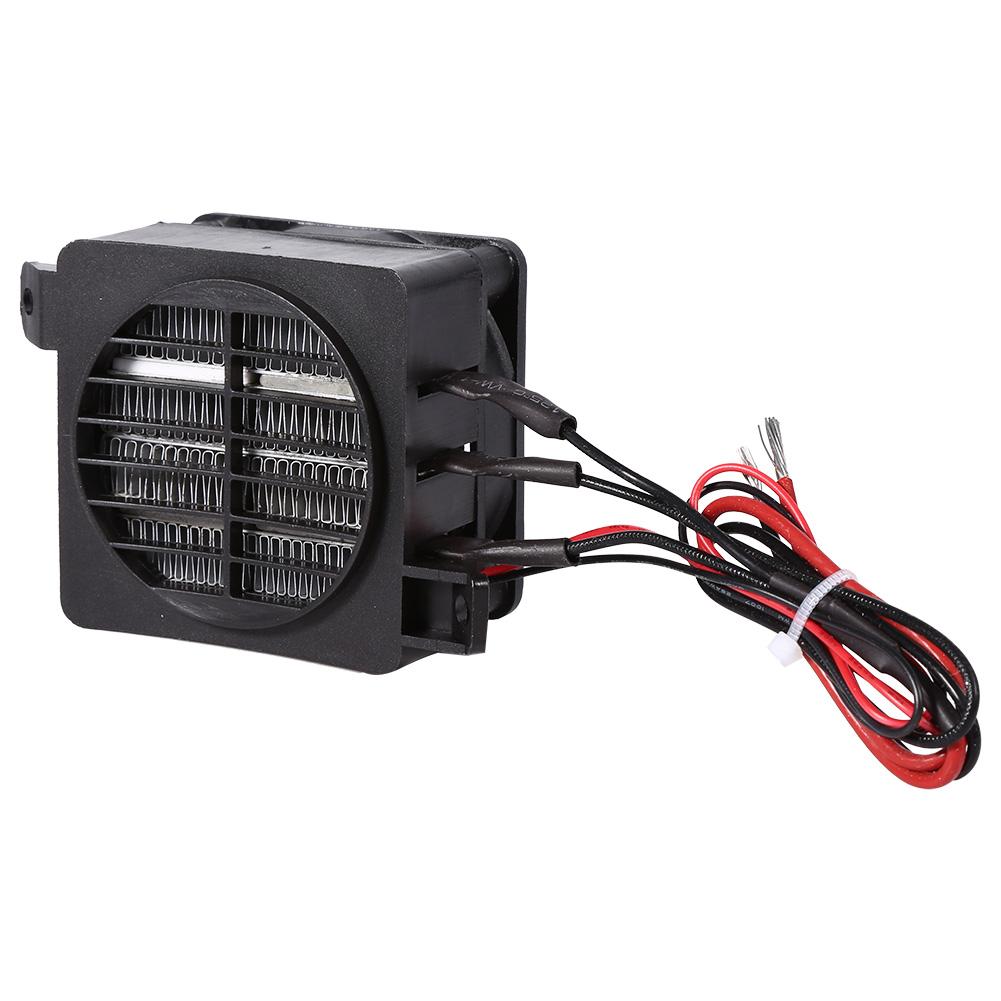 car fan heater 12v in pakistan