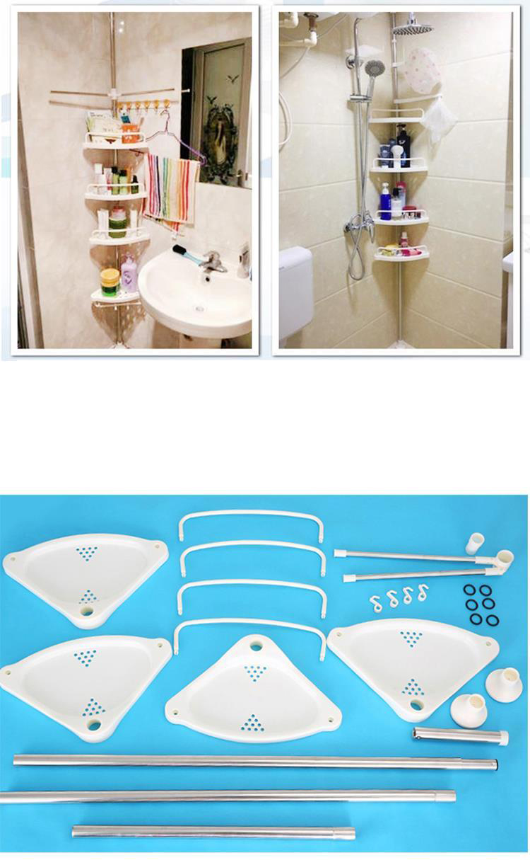 4 Layers Shower Corner Pole Caddy Shelf Holder Bathroom Storage Rack ...